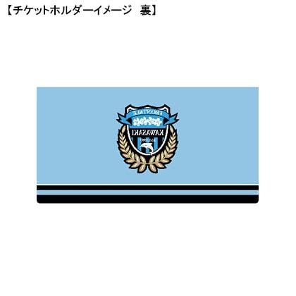 KAWASAKI Frontale 23rd オリジナル フレーム切手