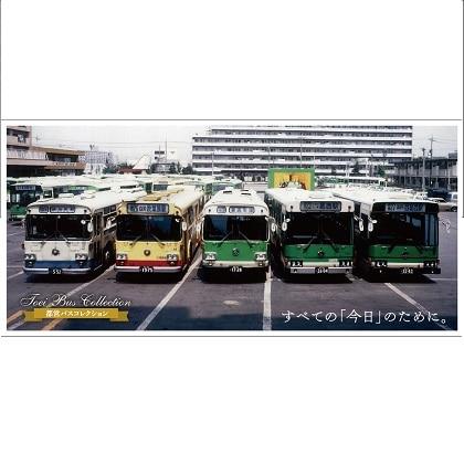都営バスコレクション