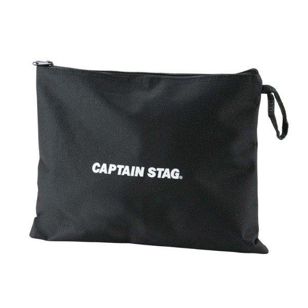 キャプテンスタッグ カマド スマートグリル B5型 (3段調節) UG-0042 アウトドア 用品 キャンプ 道具