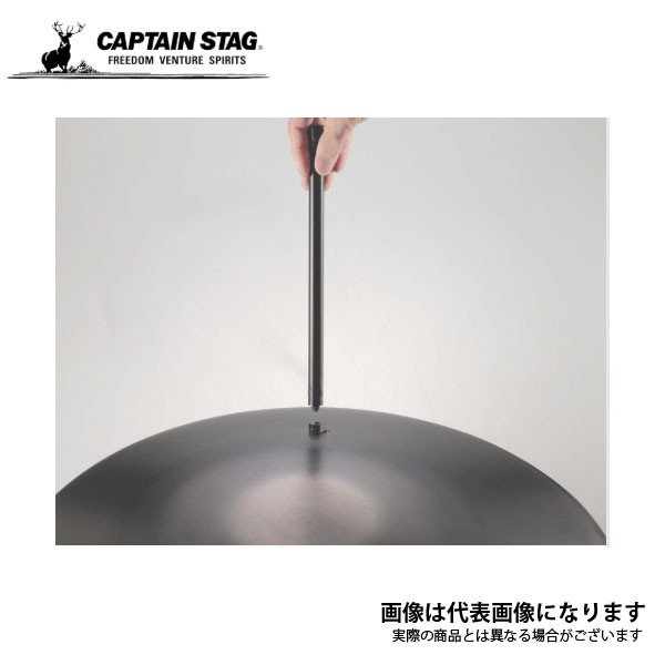 キャプテンスタッグ ラウンド ファイアベース(ブラック) UG-0049 アウトドア 用品 キャンプ 道具