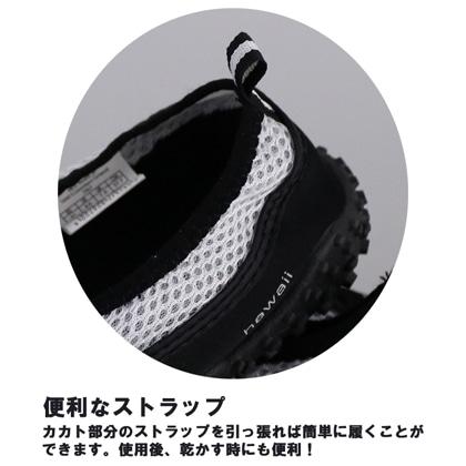 【SEAC】HAWAII AQUASHOSE マリンシューズ ブラック アクアシューズ 23cm-32cm【シュノーケリング用】 38