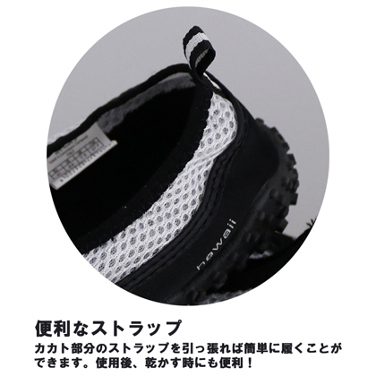 【SEAC】HAWAII AQUASHOSE マリンシューズ ブラック アクアシューズ 23cm-32cm【シュノーケリング用】 47
