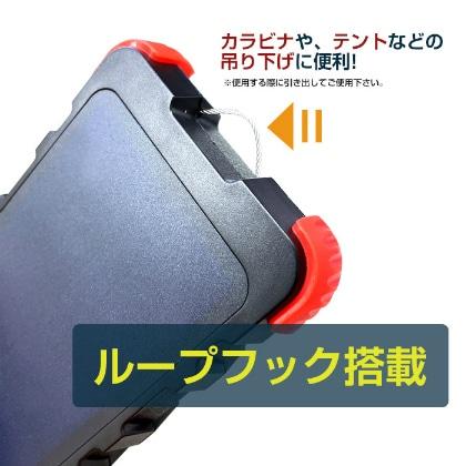 ソーラー&モバイルバッテリー20000mAh.LED照明付[MB-SO20000 RD]
