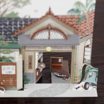 街並はがき第3集【専用封筒付き】