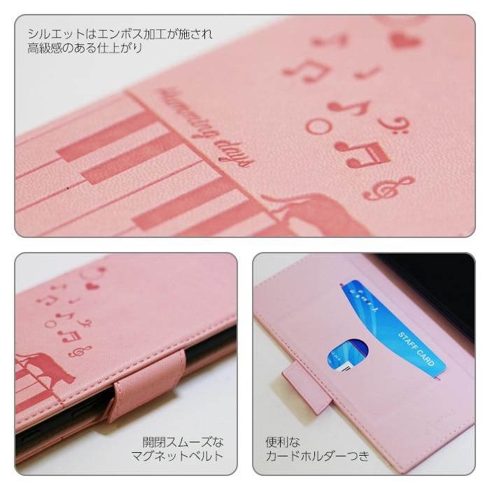 マルチタイプキャットシルエット手帳型ケース ピンク[AC-LAM2-CAT PK]