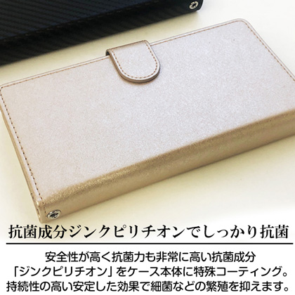 Androidスマホ汎用ケース 手帳型 シャイニーピンク[AC-LAM3-SHY PK]