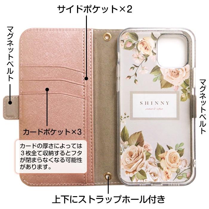 iPhone12/12 Pro兼用 シャイニーキャット手帳型ケース [AC-P20M-CAT PK]