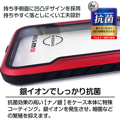 nismo クリアバックカバーケース for iPhone12/12 Pro [NM-P20M-PC2 RD]