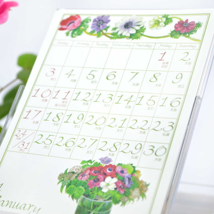 CAL−08 2021版カレンダーFujico  書き込み 卓上