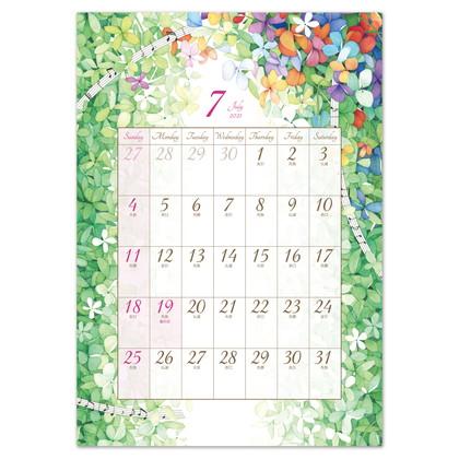 CAL−16 2021版カレンダーモダンフラワー S