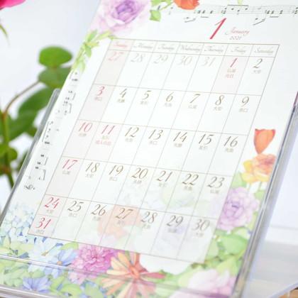 CAL−17 2021版カレンダーモダンフラワー 卓上