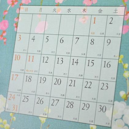 CAL−21 2021版カレンダーコラージュ S