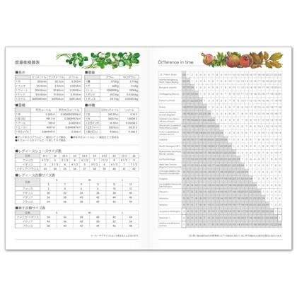 DY−01 2021版手帳Fujico ローズとマーガレット A5