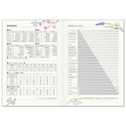 DY−13 2021版手帳シンプルフラワー 赤帯 A6