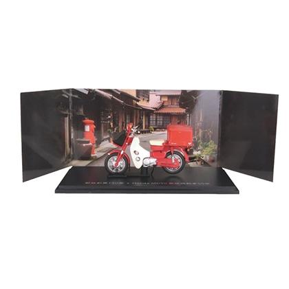 郵政創業150年&Honda MD90郵政機動車50年 ミニチュアモデル