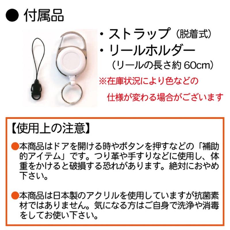 ドアオープナー ミニチュア・ダックスフンド(スムース)(162)
