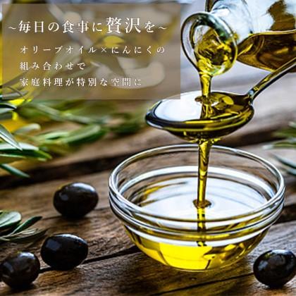 にんにくオリーブオイル 10個 エキストラバージンオリーブオイル使用 ol-005