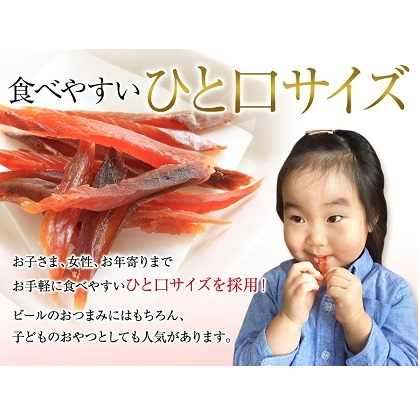 北海道産 鮭とば 天然秋鮭 ひと口サイズ 1800g ib-004