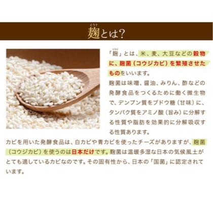 白雪印 米こうじ 800g(200g×4個)hana-001