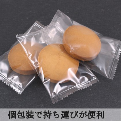 おからクッキー 40枚入り 個包装 (国産大豆100%) hana-0020