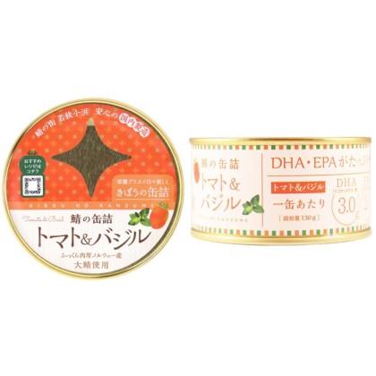 きぼうの缶詰ギフト 水煮2個 味噌煮1個 醤油煮1個 唐辛子1個 トマト&バジル1個  hana-0024