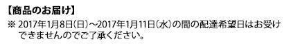 ひねり髪すき 特選 斧折樺古木(13.5cm)