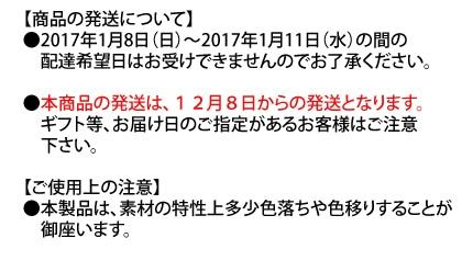 ougiトートバッグM 墨色/生成色