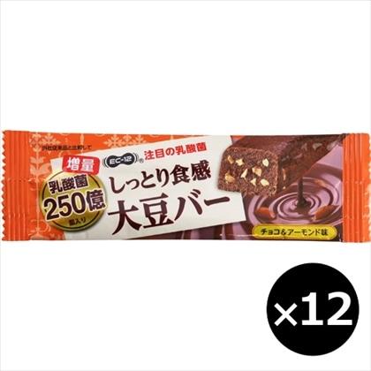 [ネット限定]しっとり食感大豆バー チョコ&アーモンド味 30g×12個セット