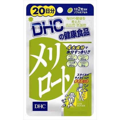 DHC メリロート 40粒 18.2g