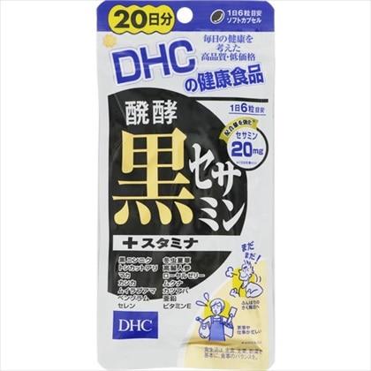 醗酵黒セサミン+スタミナ 50.4g(420mg×120粒)
