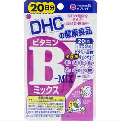 ※DHC ビタミンBミックス20日分
