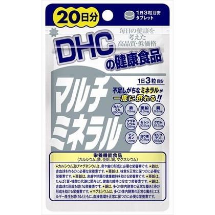DHC マルチミネラル20日分