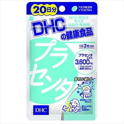 DHC プラセンタ 20日分 60粒