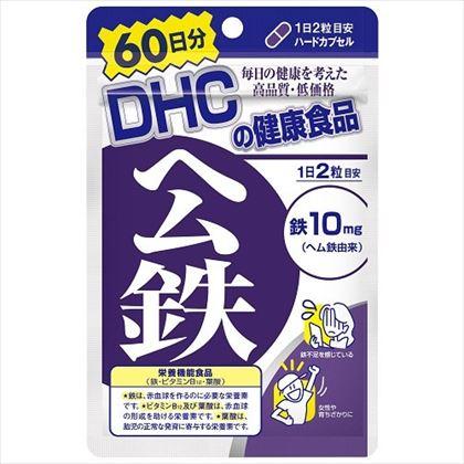 DHC 60日ヘム鉄 120粒