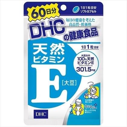 DHC 天然ビタミンE 大豆 60粒