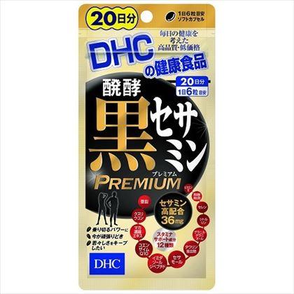 DHC 醗酵黒セサミンプレミアム 20日分 58.8g