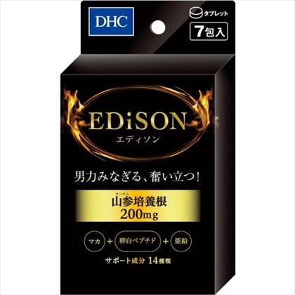 エディソン 13.4g(1920mg×7包)