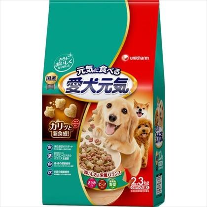 愛犬元気 ささみ・ビーフ・緑黄色野菜入り 2.3kg