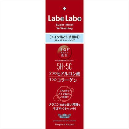 ラボラボ(Labo Labo) スーパーモイストダブルウォッシング 120g