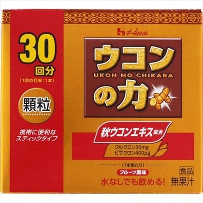 ウコンの力 顆粒 45g(1.5g×30本)