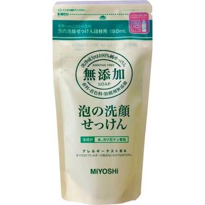 ミヨシ 無添加 泡の洗顔せっけん 詰替用
