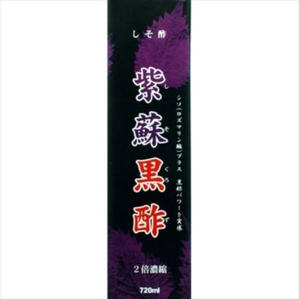 紫蘇黒酢 720mL