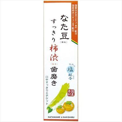 なた豆すっきり柿渋歯磨き粉 120g