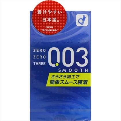 ゼロゼロスリー(003)スムース 10個入