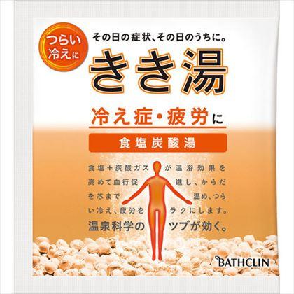 きき湯 食塩炭酸湯 30g 分包[医薬部外品]