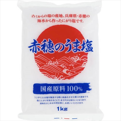 ※赤穂のうま塩 1kg