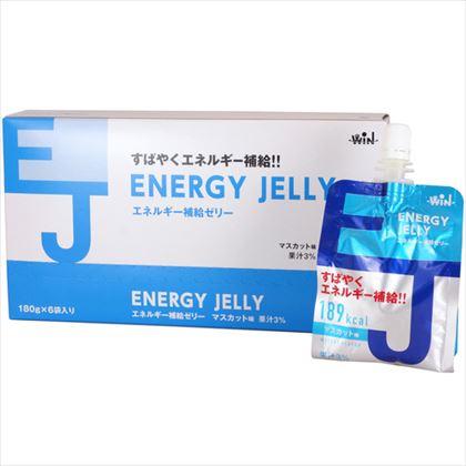 エネルギー補給ゼリー 180g×6個セット