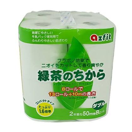 アズフィット 緑茶のちから コンパクトダブル 8ロール