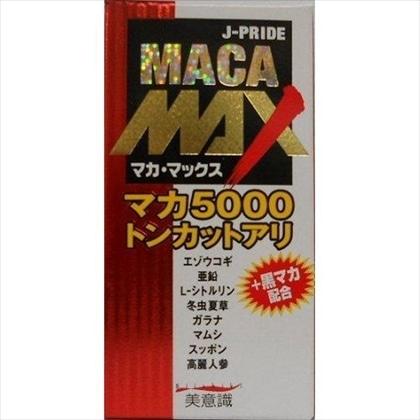 マカ・マックス 84粒