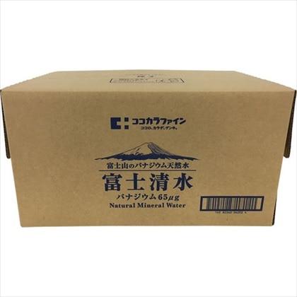 CF 富士清水 バナジウム含有 500ml×24本(1ケース)